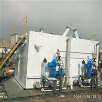 FL-JY-HB防爆碳钢制硫酸亚铁加药装置供应商
