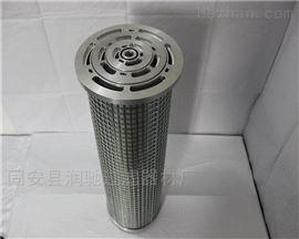LY38/25三并联不锈钢滤芯