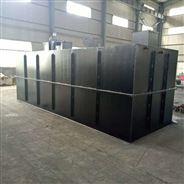 保温MBR污水处理设备