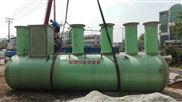 地埋式屠宰污水处理设备详情
