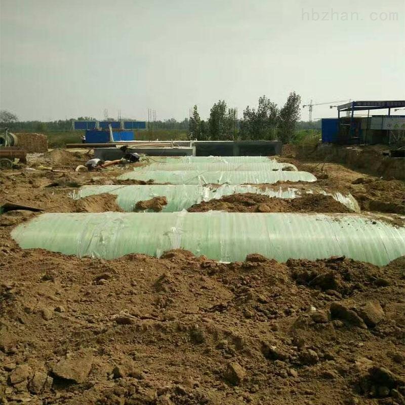 供应北京玻璃钢化粪池 河北真旺厂家直销