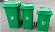240L-武汉批发240L塑料挂车垃圾桶