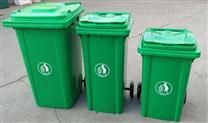 武汉批发240L塑料挂车垃圾桶