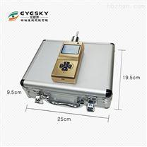 濃度監測泵吸式二氧化碳分析儀