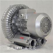 1.1KW高压漩涡风机 1.1KW漩涡式气泵