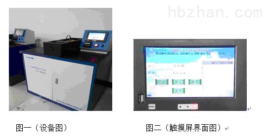 TIME-500S高强螺栓检测仪(经济型)