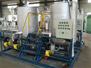 SK循环水磷酸盐联氨加药装置