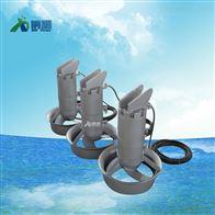 高速潜水搅拌机装置