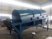 振动筛|硅藻土滚筒筛结构介绍