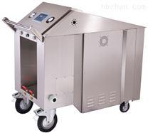 香精罐食品罐消毒蒸汽清洗机