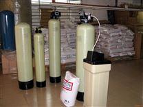 内蒙软化水设备