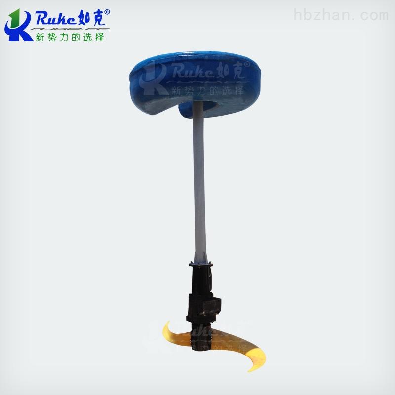 LHJ-1.5玻璃钢浮筒立式搅拌机