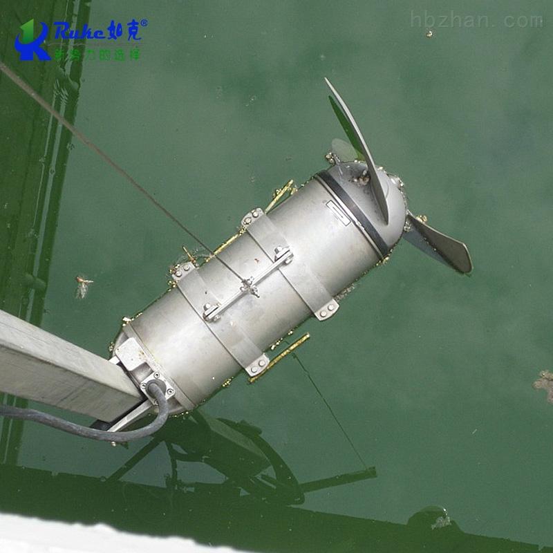 MA型潜水搅拌机
