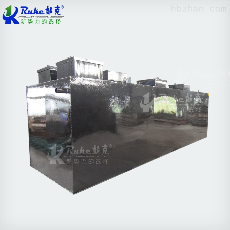 DM-15地理式污水处理设备-南京如克