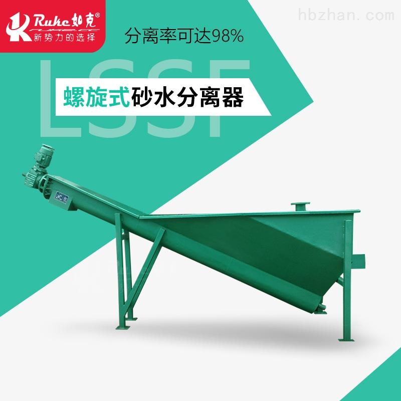 LSSF-355泥砂分离器、分离器、油水分离器的特点、作用