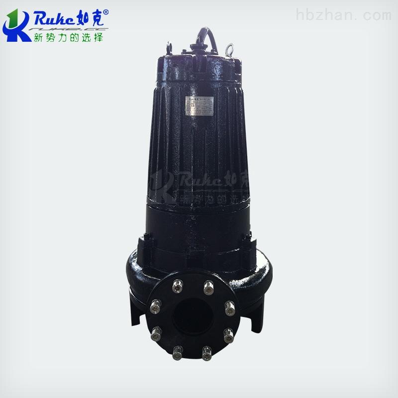 wq无堵塞排污泵、wq系列潜水排污泵WQ0.75
