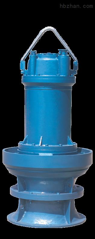 封闭式叶轮泵、 离心泵、真空泵500ZQB-50电动轴流泵、潜水立式混流泵叶轮