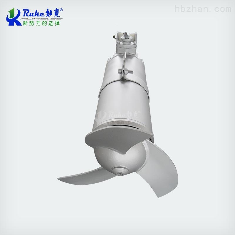 潜水搅拌机QJB4/12-620/3-480