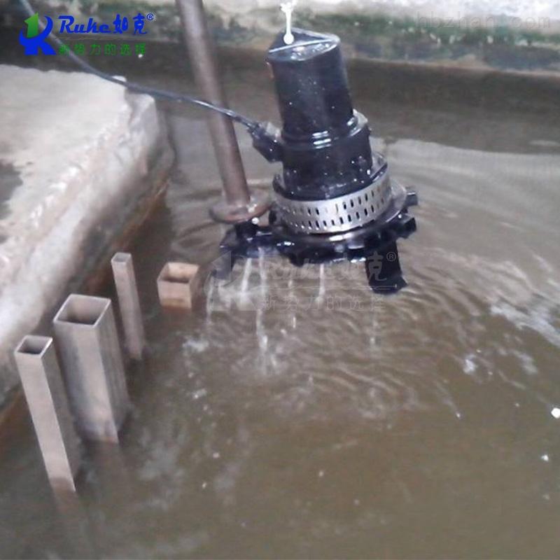 南京如克QXB2.2离心式潜水曝气机