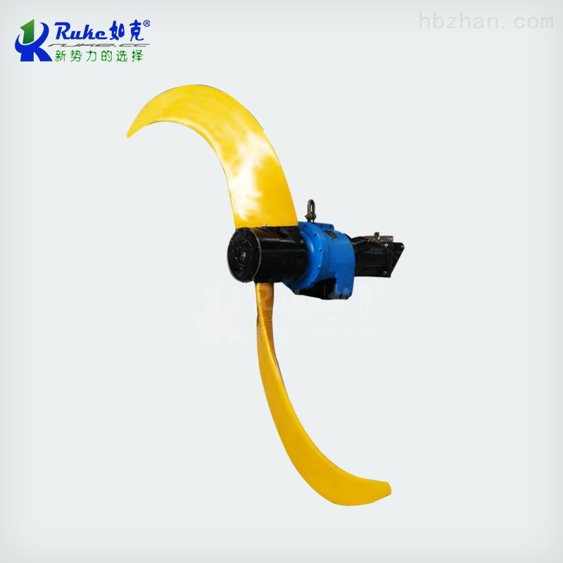 QJB1.5/4潜水低速推流器,叶轮聚氨酯