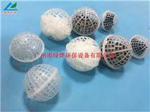 多孔球悬浮填料80mm