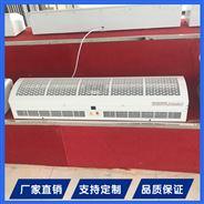 厂家供应风幕机 冷暖商用空气幕