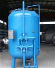 工业生活污水处理设备多介质机械过滤器