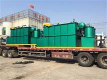 涡凹气浮机设备金镐源环保专业制造厂家直销