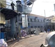 RTO蓄熱式氧化爐設備