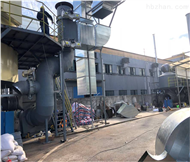 RTO蓄热式氧化炉设备