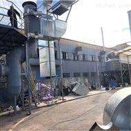 烟气冷凝器结构
