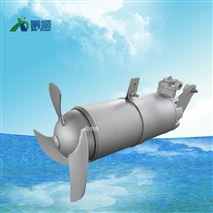 不鏽鋼潛水攪拌機