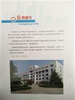 中西廠家微庫侖綜合分析儀庫號:M398750