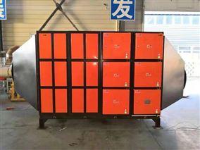 喷漆厂立式油烟废气回收净化设备