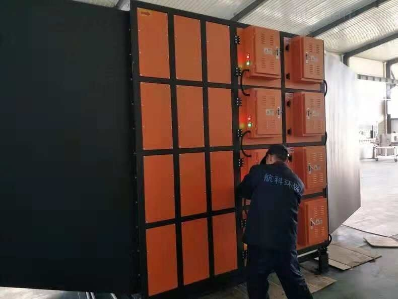 冷镦机油烟净化设备
