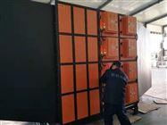 FOM-EP冷镦机油烟净化设备