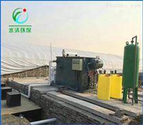 电镀污水处理设备厂家,潍坊水清环保