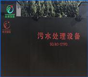 淀粉污水处理设备厂家,潍坊水清环保