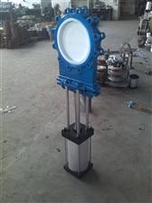 PZ673TC氣動陶瓷插板閥