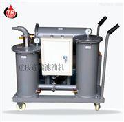 小型液压油过滤机,机油净油设备