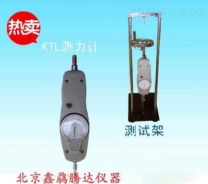 鑫骉直销高精密指针式测力计KTL-300型