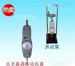 北京鑫骉直销指针式测力计KTL-10型