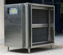 LYJD-A6000餐饮油烟净化器设备