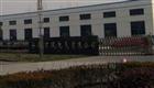 壓電式速度傳感器ZHJ-2D-1-1-4-0
