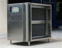 LYJD-A6000静电式餐饮油烟净化器厂家