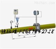 環儀LUGB型電廠蒸汽渦街流量計