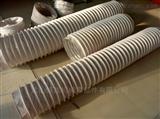 防火通风硅胶伸缩软连接厂家定制