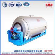 化工印染污泥脱水设备带式压滤机设备