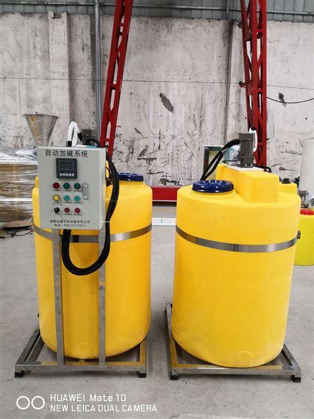重庆空调循环水加药装置