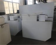 小型医疗一体化废水处理设备